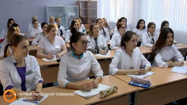 На Ямале готовят квалифицированные медицинские кадры