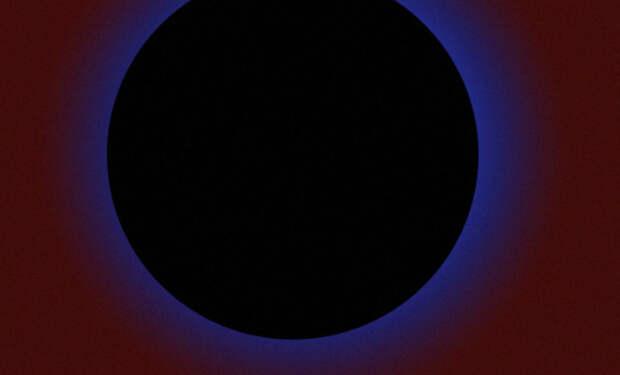 Астрономы считают, что неуловимая Девятая планета может быть черной дырой радиусом 4,5 сантиметра