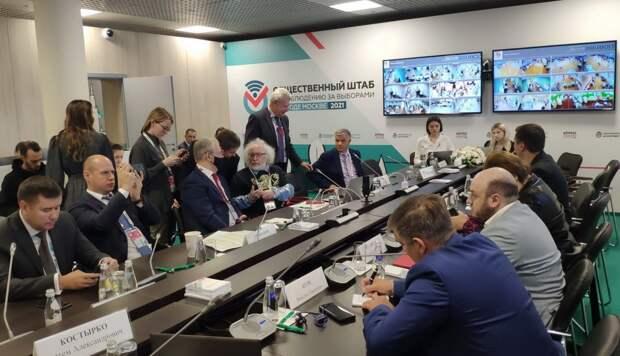 Профсоюзы участвую в работе Общественного штаба по наблюдению за выборами в Москве