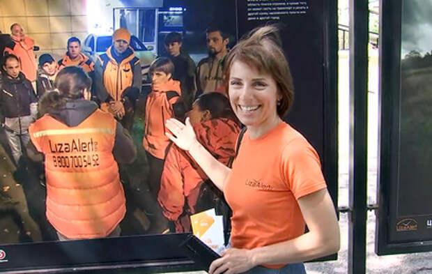 На Тверском бульваре открылась фотовыставка о поисках пропавших детей