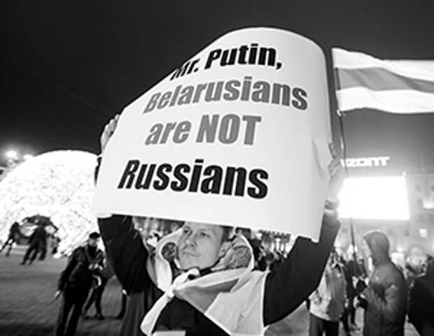 Прошлой зимой в Минске появились пикеты националистов с антироссийскими плакатами в руках