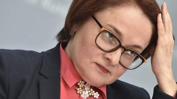 Вверх полестнице, ведущей вниз: как политику Банка России изменит инфляция