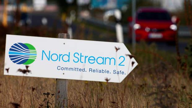 Axios: администрация Байдена откажется от санкций в отношении Nord Stream 2 AG
