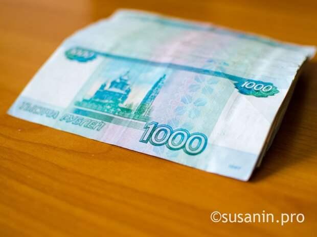 Две ижевчанки отдали «работникам банка» почти 1,3 млн рублей под предлогом защиты от мошенников