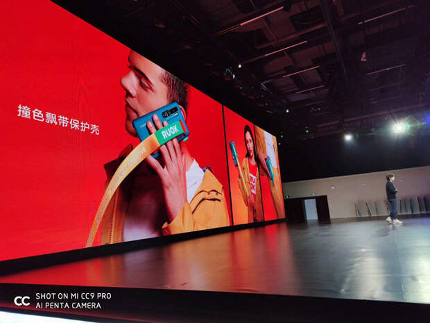 Важные детали о Xiaomi Mi CC9 Pro, Xiaomi Mi TV 5, Mi Power Bank 3 появились прямо перед анонсом