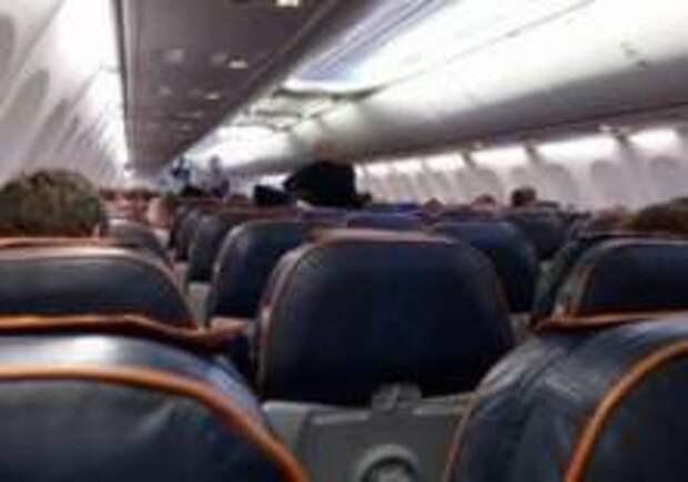 Авиакомпания «Аэрофлот» усилила меры безопасности