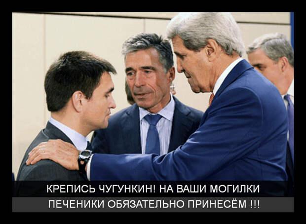 Дипломатические новости Украины: Климкин разлаялся