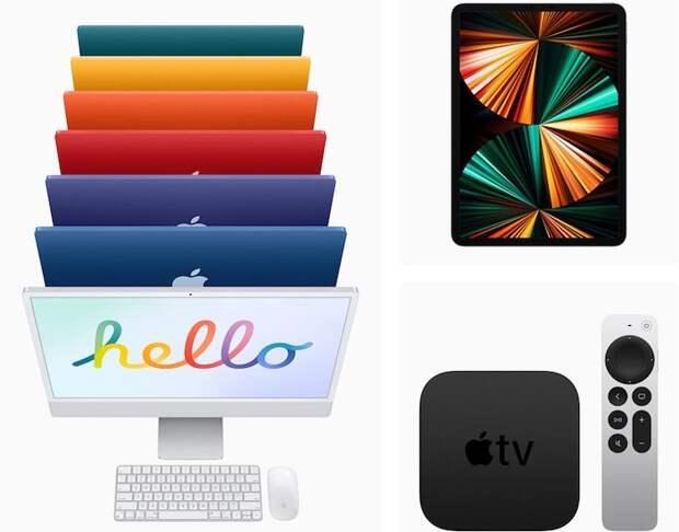 В пятницу стартуют продажи новых iMac и iPad Pro, в том числе в России