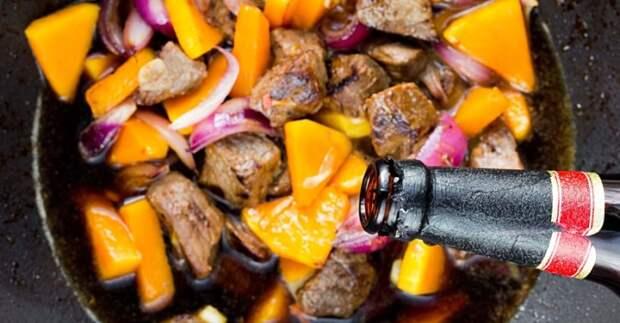 Обычное блюдо с добавлением пива превращается в изысканное кушанье. /Фото: static.onecms.io