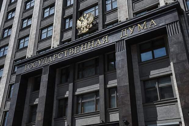 В Госдуме рассмотрят проект о репатриации граждан Белоруссии и Украины