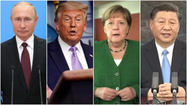 О чем говорили Путин, Меркель и Трамп на Генассамблее ООН