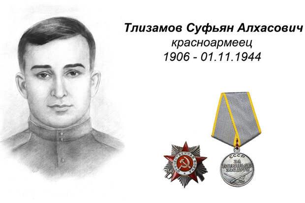 Неврученные награды героев-фронтовиков взывают к памяти потомков