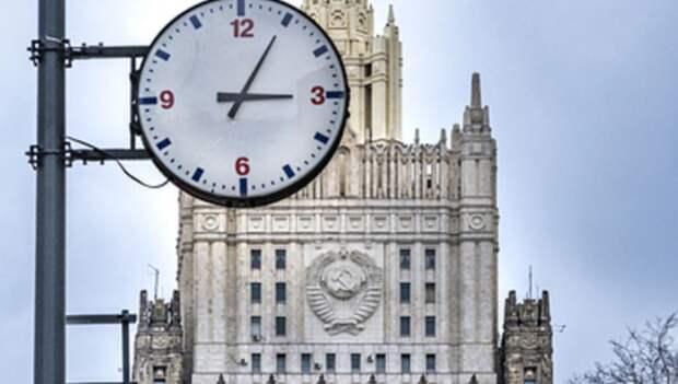 День на сборы и прощайте: Россия выгнала 20 чешских дипломатов