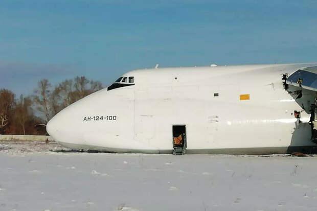 Cовершивший аварийную посадку самолет Ан-124 был без опасного груза