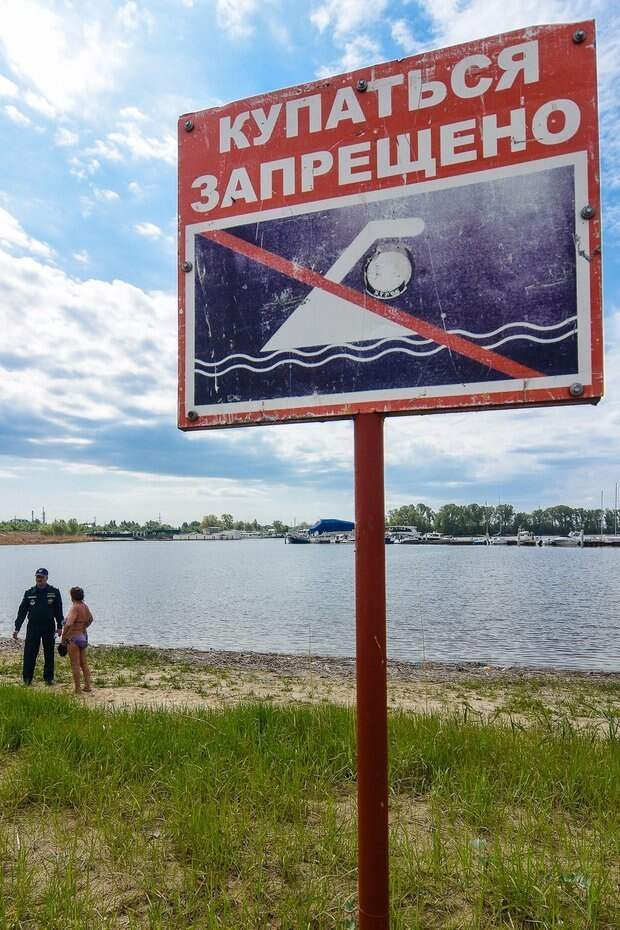 В Казани спасатели устроили рейд по незаконным пляжам — обнаружены нарушители в парке Победы