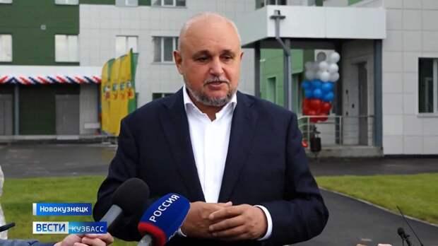 Сергей Цивилев провёл рабочий день в Новокузнецке