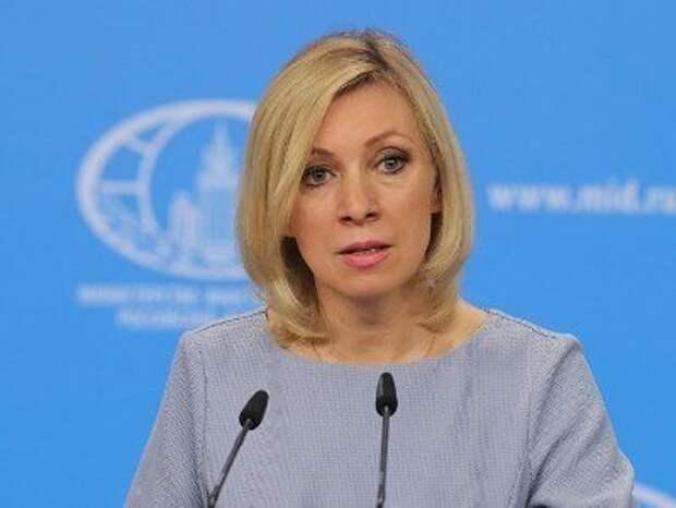 Захарова: Россия не вмешивалась и не собирается вмешиваться в электоральные процессы в США
