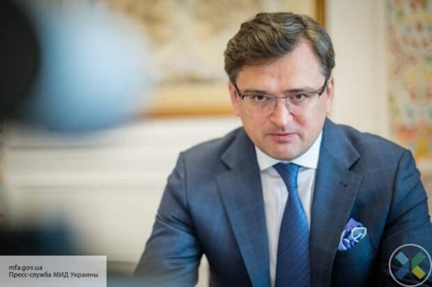 Кулеба пригласил представителей РФ на саммит по Крыму