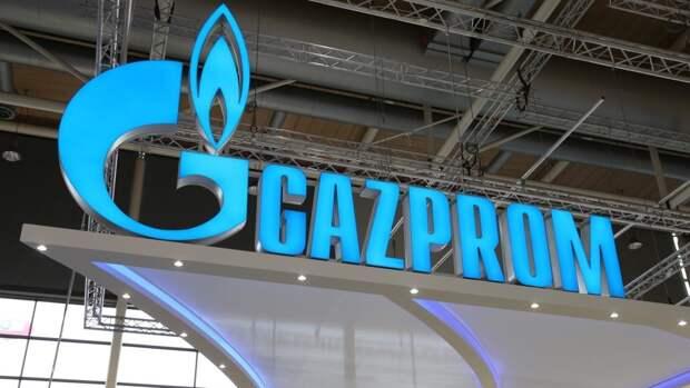 Украинского посла вызвали в МИД Венгрии из-за заявлений о соглашении с «Газпромом»