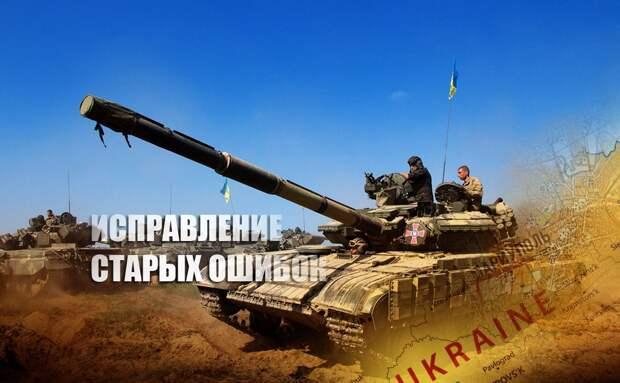 «Ошибки надо исправлять»: Эксперт заявил, что при наступлении ВСУ Россия исправит ошибку Мариуполя и Одессы