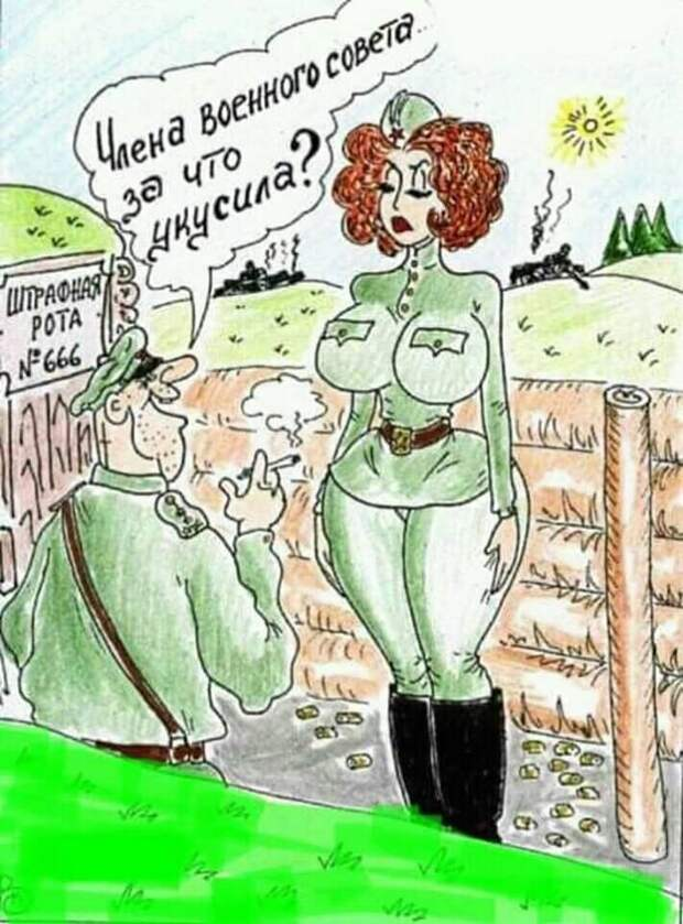 Желая закончить затянувшийся спор, муж говорит жене...