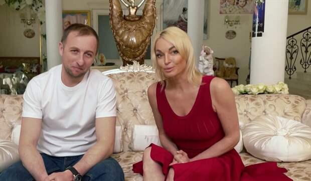 Волочкова официально представила своего таинственного возлюбленного поклонникам