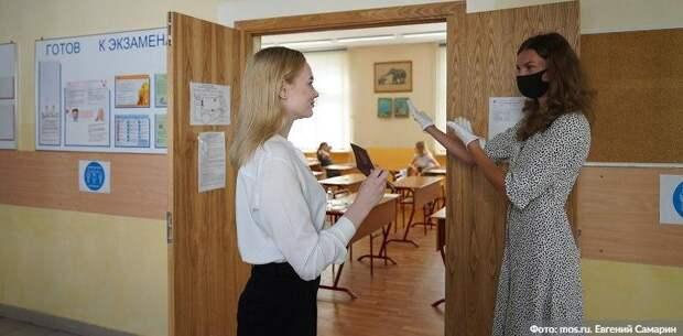 Собянин обсудил с педагогами новые форматы работы в период пандемии. Фото: Е. Самарин mos.ru