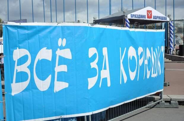 Традиционный праздник корюшки в Петербурге отменили из-за пандемии COVID-19