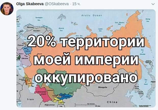 """""""Мою страну оккупировали на 20 процентов"""": Русские начали имперский флешмоб в Сети"""