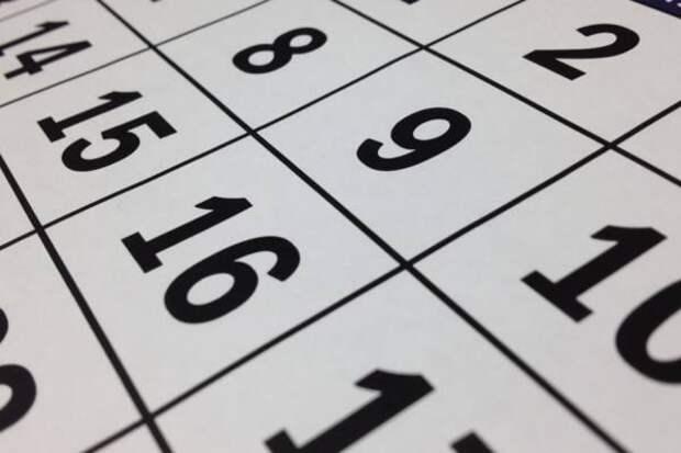 День календаря 10 мая: День Иерусалима, именины у Николая, Павла и Петра