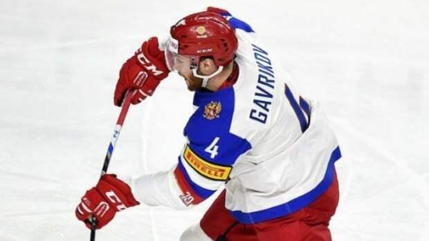 Семь хоккеистов НХЛ сыграют за сборную России на ЧМ-2021