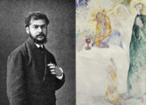 Современное искусство: Как психические проблемы сделали из несостоявшегося «Рембрандта» отца современного искусства: Эрнст Йозефсон