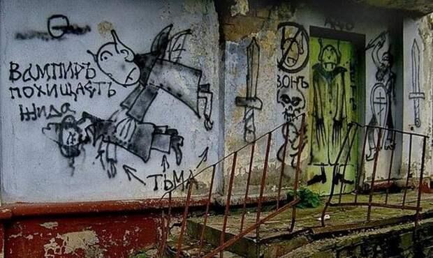 Подборка шикарных надписей на стенах, проникающие прямо в сердце