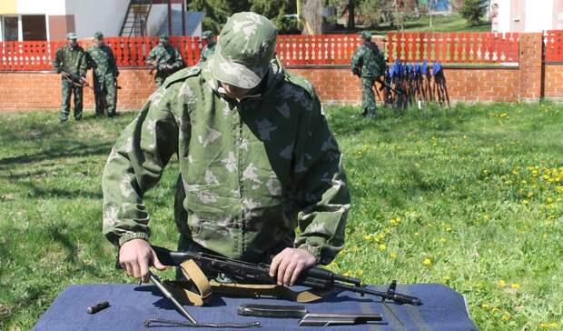 2000 белгородцев пройдут через военно-патриотические сборы в этом году