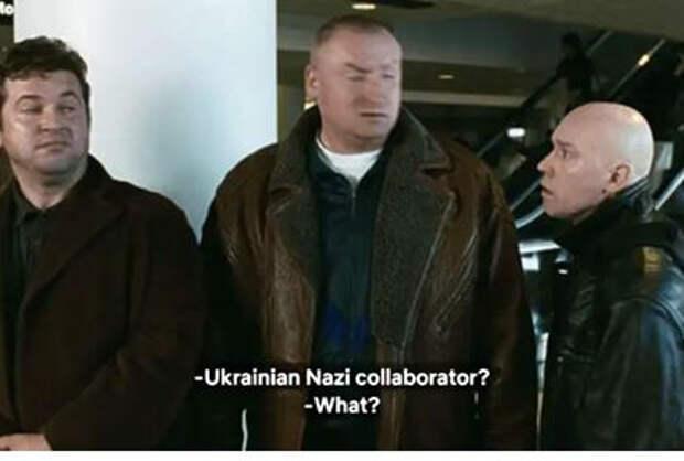 Netflix вернул слово «бандеровец» в фильм «Брат 2»