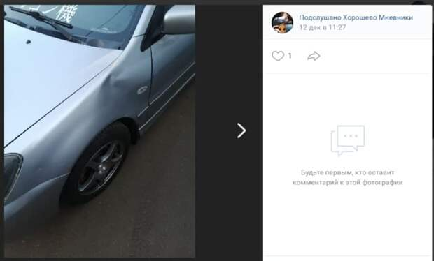Неизвестный на проспекте Маршала Жукова «задел» иномарку и скрылся