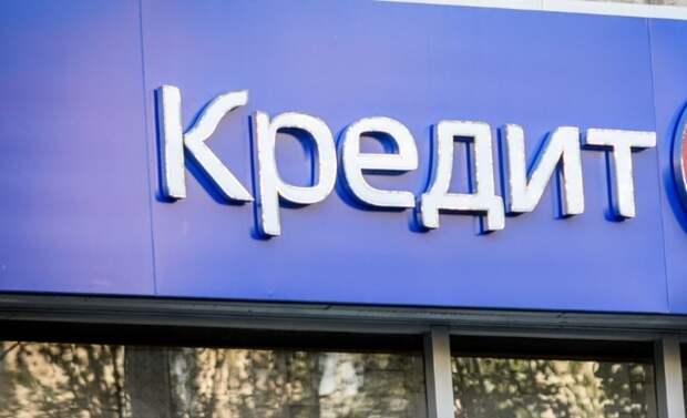 Занелегальную деятельность вчерный список ЦБпопали 28 компаний Ростовской области