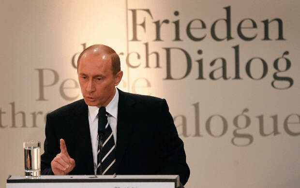 В.В. Путин на Мюнхенской конференции
