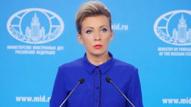 """Захарова ответила на высказывания Украины о """"российском трюке"""" в Непале"""