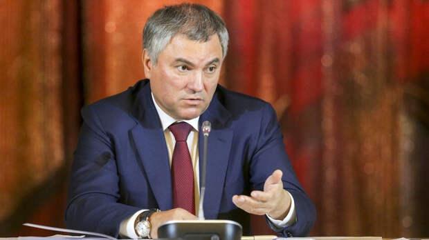 Володин не исключил новых антироссийских санкций США