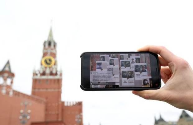 В Москве проходит онлайн-шествие «Бессмертный полк»