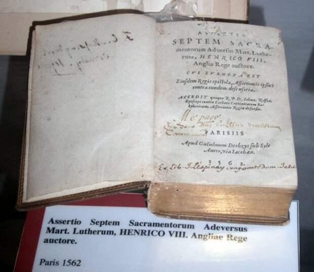 Книга Генриха VIII