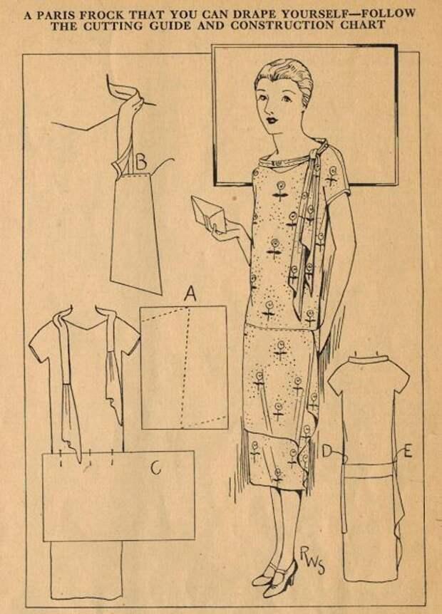 Платье из прямоугольников