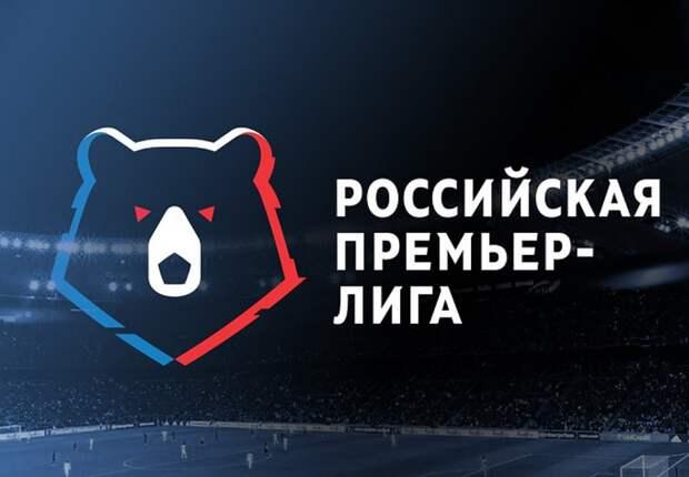 Новый сезон - это всегда надежда.В пятницу вечером РПЛ обнародовала полный календарь стартовой части футбольного сезона-2021/22 (шести туров Тинькофф - чемпионата России)