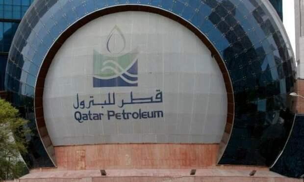 Qatar Petroleum предсказал, когда будет пик мирового спроса на газ