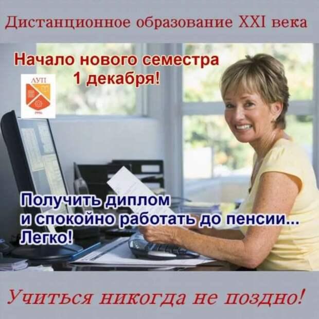 Смешные комментарии. Подборка chert-poberi-kom-chert-poberi-kom-27040703092020-12 картинка chert-poberi-kom-27040703092020-12