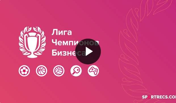 Лучшие моменты матча Росэнергоатом - Алмаз