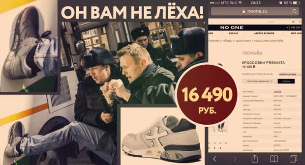 """Это вам не """"Болотная"""" или реакция на митинг Навального"""