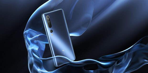 Стартовали продажи долгожданного флагманского Xiaomi Mi 10 в России. Самые шустрые получат Redmi Note 8 Pro в подарок