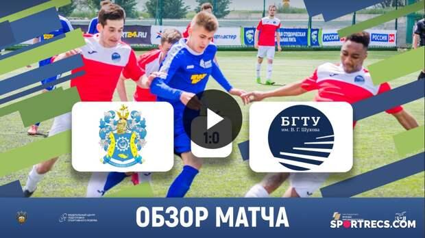 Паруса Балтики - лидеры группы⛵️ | КГТУ (Калининград) 1-0 БГТУ (Белгород) | Обзор матча | 10.05.2021